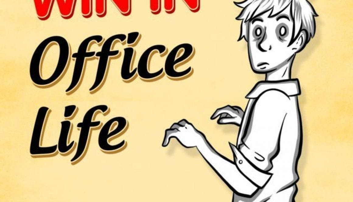 Office life ebook